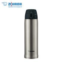 Zojirushi กระติกน้ำสุญญากาศเก็บความร้อน/เย็น 0.48 ลิตร รุ่น SM-TA48 XA - สีสเตนเลส
