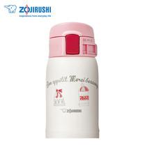 Zojirushi กระติกน้ำสุญญากาศเก็บความร้อน/เย็น 0.24 ลิตร รุ่น SM-SP24 WZ - สีขาว