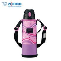 Zojirushi For Kids กระติกนํ้าสุญญากาศเก็บความร้อน/เย็น สำหรับเด็ก 1.03 ลิตร รุ่น SP-JB10 VU