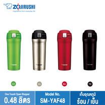 Zojirushi Mugs กระติกน้ำสุญญากาศเก็บความร้อน/เย็น 0.48 ลิตร รุ่น SM-YAF48