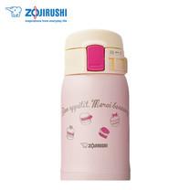 Zojirushi กระติกน้ำสุญญากาศเก็บความร้อน/เย็น 0.24 ลิตร รุ่น SM-SP24 PZ - สีชมพู