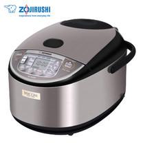 Zojirushi หม้อหุงข้าวไฟฟ้าไมโครคอมพิวเตอร์ 1.0 ลิตร รุ่น NL-GAQ10T BM
