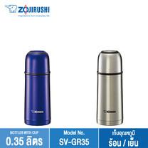 Zojirushi Bottles with cup กระติกน้ำสุญญากาศเก็บความร้อน/เย็น ฝาเป็นถ้วย 0.35 ลิตร รุ่น SV-GR35
