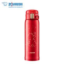 Zojirushi กระติกน้ำสุญญากาศเก็บความร้อน/เย็น 0.48 ลิตร รุ่น SM-SS48C RZ - สีแดง