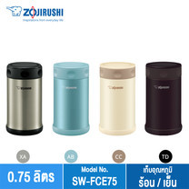 Zojirushi Food Jars กระติกอาหารสุญญากาศเก็บความร้อน/เย็น 0.75 ลิตร รุ่น SW-FCE75
