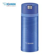 Zojirushi Mugs กระติกน้ำสูญญากาศเก็บความร้อน/ความเย็น 0.36 ลิตร รุ่น SM-XC36 AL - สีน้ำเงิน