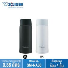 Zojirushi Twist Open กระติกน้ำสุญญากาศเก็บความร้อน/เย็น 0.36 ลิตร รุ่น SM-NA36