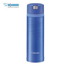 Zojirushi Mugs กระติกน้ำสูญญากาศเก็บความร้อน/ความเย็น 0.48 ลิตร รุ่น SM-XC48 AL - สีน้ำเงิน