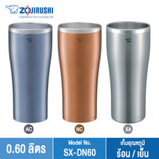 Zojirushi Tumbler แก้วเก็บความร้อน/เย็น 0.60 ลิตร รุ่น SX-DN60