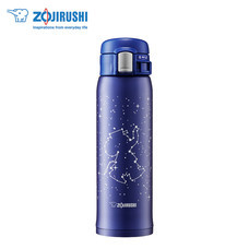 Zojirushi กระติกน้ำสุญญากาศเก็บความร้อน/เย็น 0.48 ลิตร รุ่น SM-SS48C AZ - สีน้ำเงิน