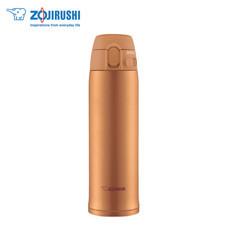 Zojirushi กระติกน้ำสุญญากาศเก็บความร้อน/เย็น 0.48 ลิตร รุ่น SM-TA48 DM - สีบรอนซ์ทอง