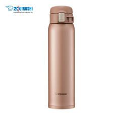 Zojirushi Mugs กระติกน้ำสูญญากาศเก็บความร้อน/เย็น 0.60 ลิตร รุ่น SM-SD60 NM - สีบรอนซ์ทอง