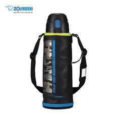 Zojirushi For Kids กระติกน้ำสูญญากาศเก็บความร้อน/เย็น สำหรับเด็ก 1.03 ลิตร รุ่น SP-JA10 BZ - สีดำ