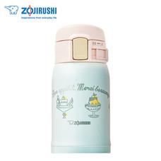 Zojirushi กระติกน้ำสุญญากาศเก็บความร้อน/เย็น 0.24 ลิตร รุ่น SM-SP24 AZ - สีฟ้า