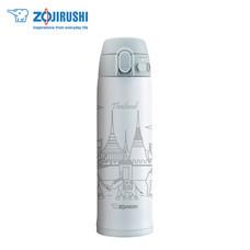 Zojirushi กระติกน้ำสุญญากาศเก็บความร้อน/เย็น 0.48 ลิตร รุ่น SM-TA48SB WA (Limited Edition) - สีขาว