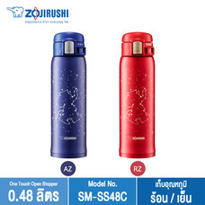Zojirushi กระติกน้ำสุญญากาศเก็บความร้อน/เย็น 0.48 ลิตร รุ่น SM-SS48C