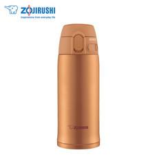 Zojirushi กระติกน้ำสุญญากาศเก็บความร้อน/เย็น 0.36 ลิตร รุ่น SM-TA36 DM - สีบรอนซ์ทอง