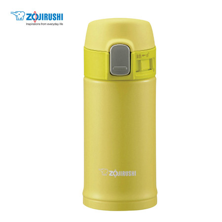 Zojirushi Mugs กระติกน้ำสุญญากาศเก็บความร้อน/เย็น 0.2 ลิตร รุ่น SM-PB20 YP - สีเหลือง