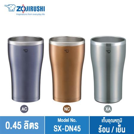 Zojirushi Tumbler แก้วเก็บความร้อน/เย็น 0.45 ลิตร รุ่น SX-DN45