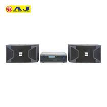 AJ Home Theater รุ่น KHT-8006 ระบบ 2.0CH