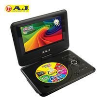 AJ เครื่องเล่น DVD พร้อมจอ LCD รุ่น PCD-7 จอ TFT 7 นิ้ว รับ DVB-T2 รับ