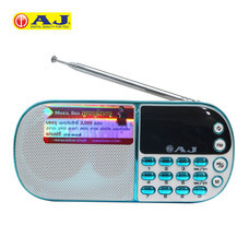 AJ MUSIC BOX MP3 3000 MUSIC CARD 8G