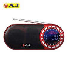 AJ MUSIC BOX MP3 1300 MUSIC