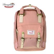 DOUGHNUT กระเป๋าเป้ รุ่น MACAROON CLASSIC - สี Rose