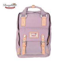 DOUGHNUT กระเป๋าเป้ รุ่น MACAROON CLASSIC - สี Lilac