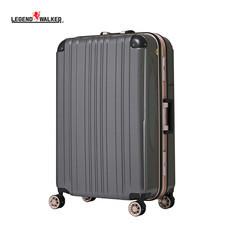 LEGEND WALKER กระเป๋าเดินทาง รุ่น 5122-62 ขนาด 25 นิ้ว - สี Carbon