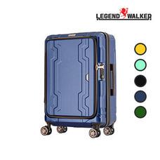 กระเป๋าเดินทางขนาด 23 นิ้ว LEGEND WALKER รุ่น 5205-58