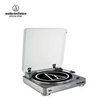 เครื่องเล่นแผ่นเสียง Audio-Technica รุ่น Automatic Turntable AT-LP60USB - Gun Metal