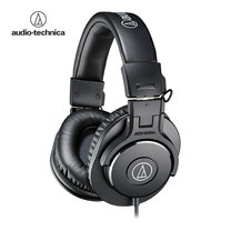 audio-technica Professional Monitor Series Headphone M30x - Black