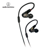 audio-technica ATH-E50 Balance Amateur Single Drivers Headphone