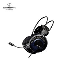 หูฟังเกมมิ่ง Audio Technica ADG1X 53mm Open Air Gaming Headset - Black