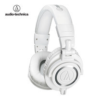 หูฟัง Audio-Technica ATH-M50x Headphone