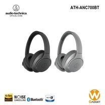 Audio-Technica หูฟัง รุ่น ATH-ANC700BT Wireless Noise-Cancelling Over-Ear Headphones