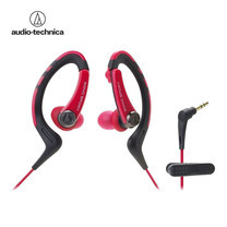 Audio Technica SONIC SPORTS Easy Fit Earphones for iPhone/Smartphones ATHSPORTS1IS - Red
