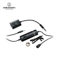 Audio Technica รุ่น ATR-3350IS ไมโครโฟนสำหรับสมาร์ทโฟน Omnidirectional Condenser Lavalier Mic with Smartphone Adapter