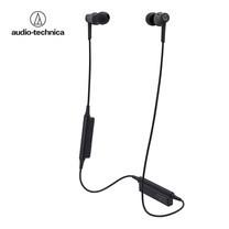 หูฟังไร้สาย Audio Technica ATH-CKR35BT Wireless Headphones - Black