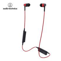หูฟังไร้สาย Audio Technica ATH-CKR35BT Wireless Headphones - Red