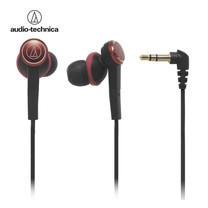 หูฟัง Audio-Technica รุ่น ATH-CKS77X Inner-Ear Headphone - Black/Red