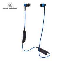 หูฟังไร้สาย Audio Technica ATH-CKR35BT Wireless Headphones- Blue
