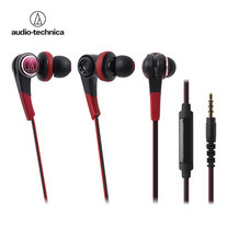 หูฟัง Audio-Technica รุ่น ATH-CKS770iS In-Ear Headphone - Red