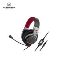 หูฟังเกมมิ่ง Audio Technica รุ่น ATH PDG1 Premium Open-Air Gaming Headset - Red