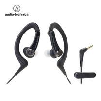 Audio Technica SONIC SPORTS Easy Fit Earphones for iPhone/Smartphones ATHSPORTS1IS - Black