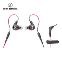 Audio Technica SONIC SPORTS Personal Fit ATHSPORTS3 - Red