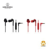 Audio Technica หูฟัง รุ่น ATH-CKS550XIS Solid Bass Wireless In-Ear Headphones
