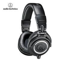 หูฟัง Audio-Technica ATH-M50x Headphone