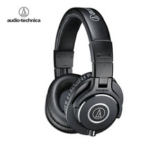 หูฟัง Audio-Technica ATH-M40x Professional Monitor Headphones - Black